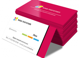 Заказать дизайн визитки в Санкт-Петербурге