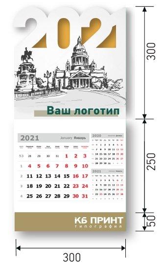 Календарь МОНО фигурный