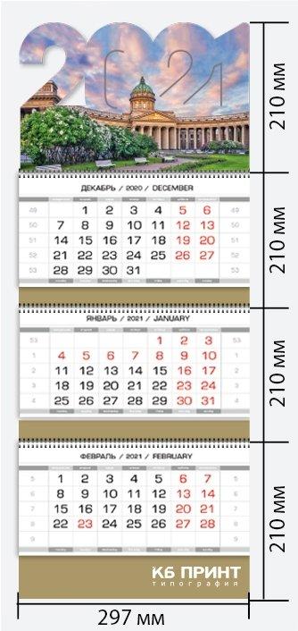 Календарь-трио Standart фигурный